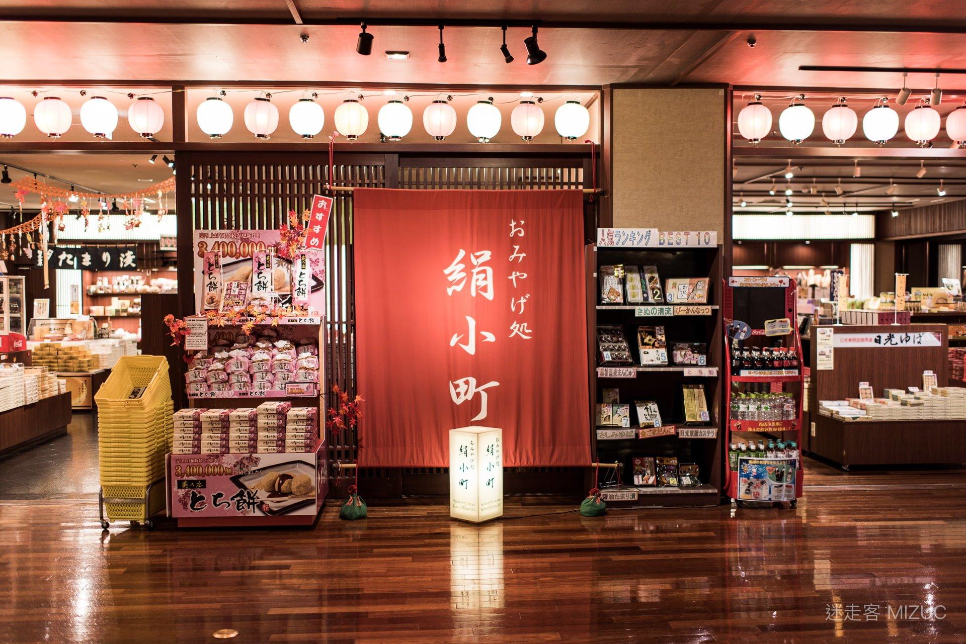 201711 Ibaraki Tochigi Gunma Japan Travel By RentalCar 44 日本自駕旅遊/北關東三縣「茨城、櫪木、群馬」秋天美食、溫泉與瀑布秘境百景(精選照片分享)