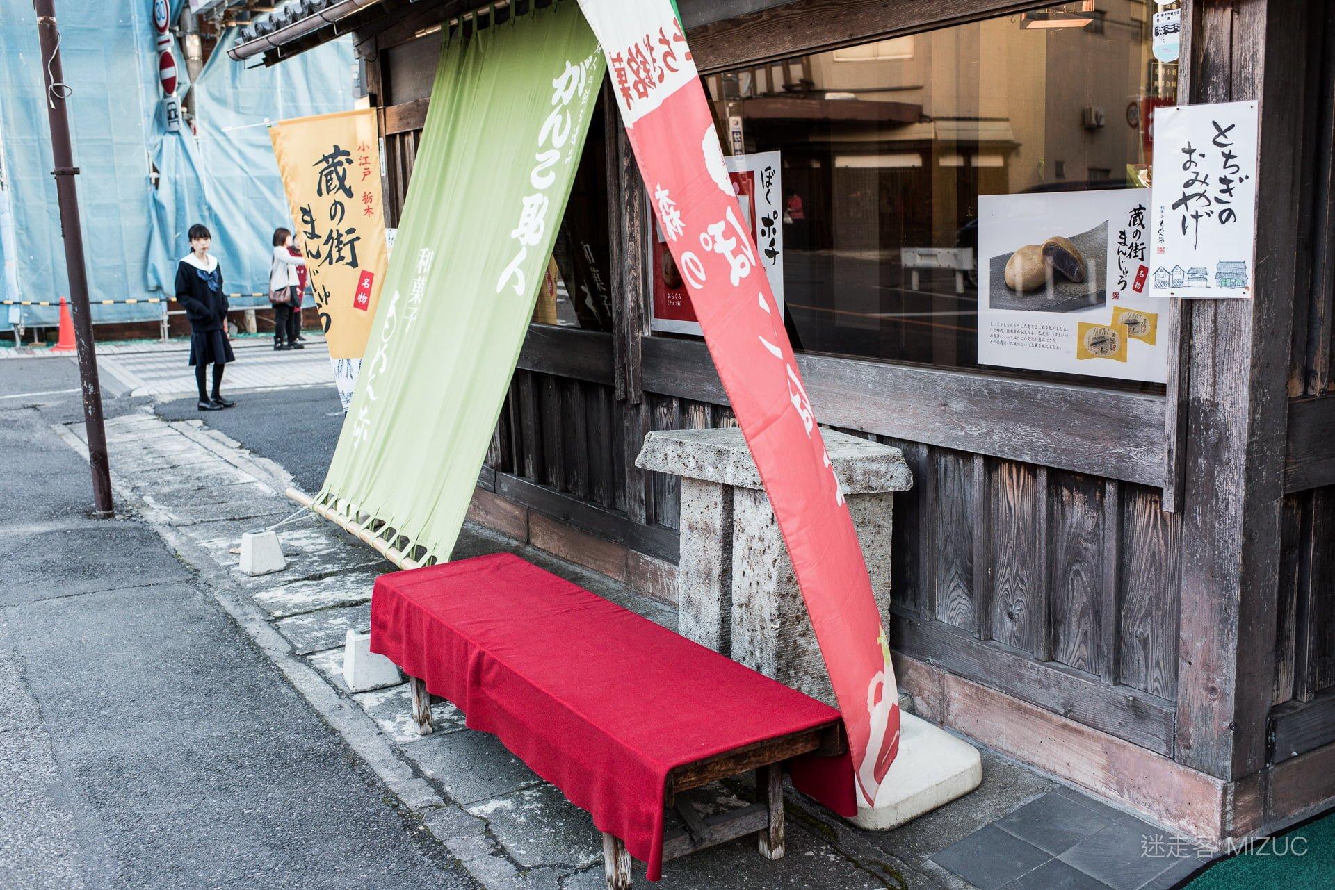 201711 Ibaraki Tochigi Gunma Japan Travel By RentalCar 64 日本自駕旅遊/北關東三縣「茨城、櫪木、群馬」秋天美食、溫泉與瀑布秘境百景(精選照片分享)