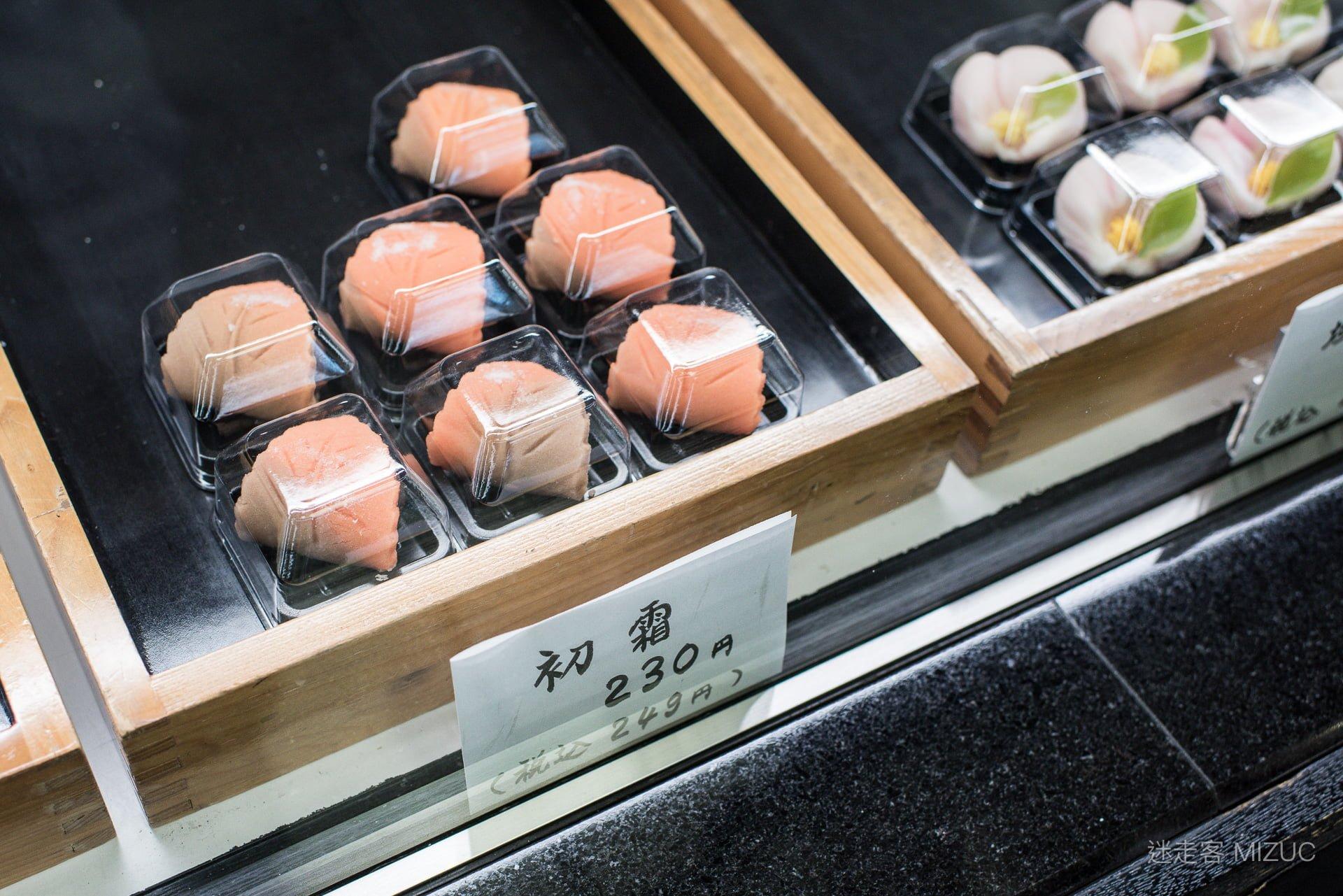 201711 Ibaraki Tochigi Gunma Japan Travel By RentalCar 67 日本自駕旅遊/北關東三縣「茨城、櫪木、群馬」秋天美食、溫泉與瀑布秘境百景(精選照片分享)