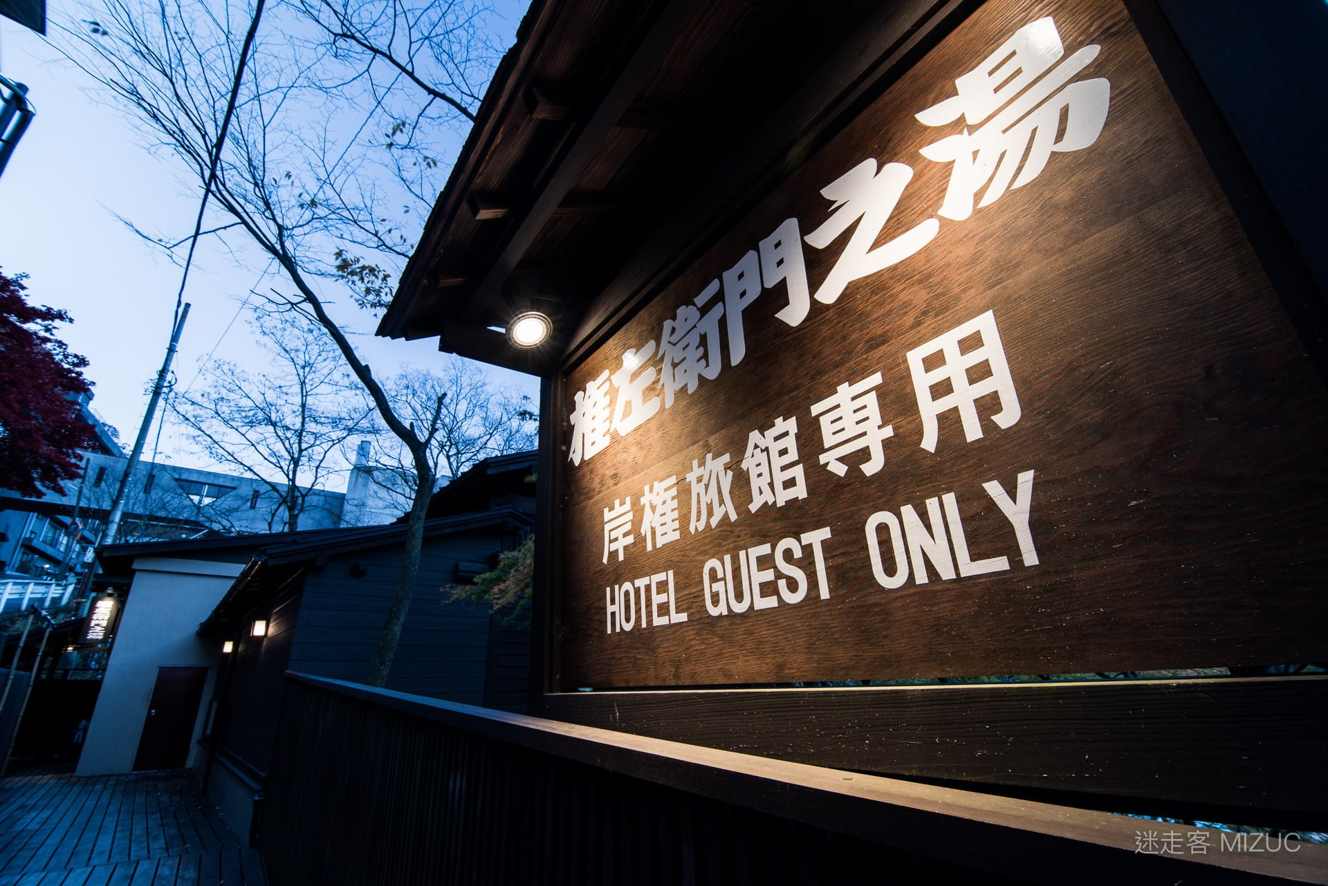 201711 Ibaraki Tochigi Gunma Japan Travel By RentalCar 71 日本自駕旅遊/北關東三縣「茨城、櫪木、群馬」秋天美食、溫泉與瀑布秘境百景(精選照片分享)