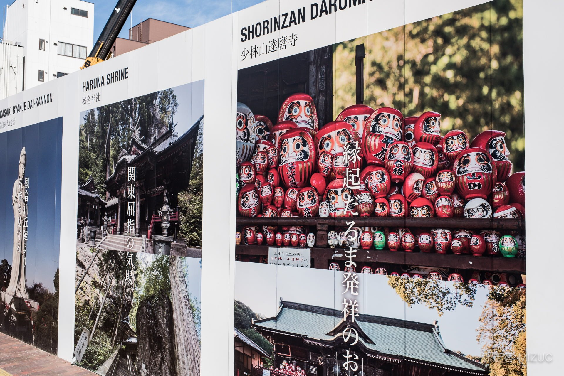 201711 Ibaraki Tochigi Gunma Japan Travel By RentalCar 89 日本自駕旅遊/北關東三縣「茨城、櫪木、群馬」秋天美食、溫泉與瀑布秘境百景(精選照片分享)