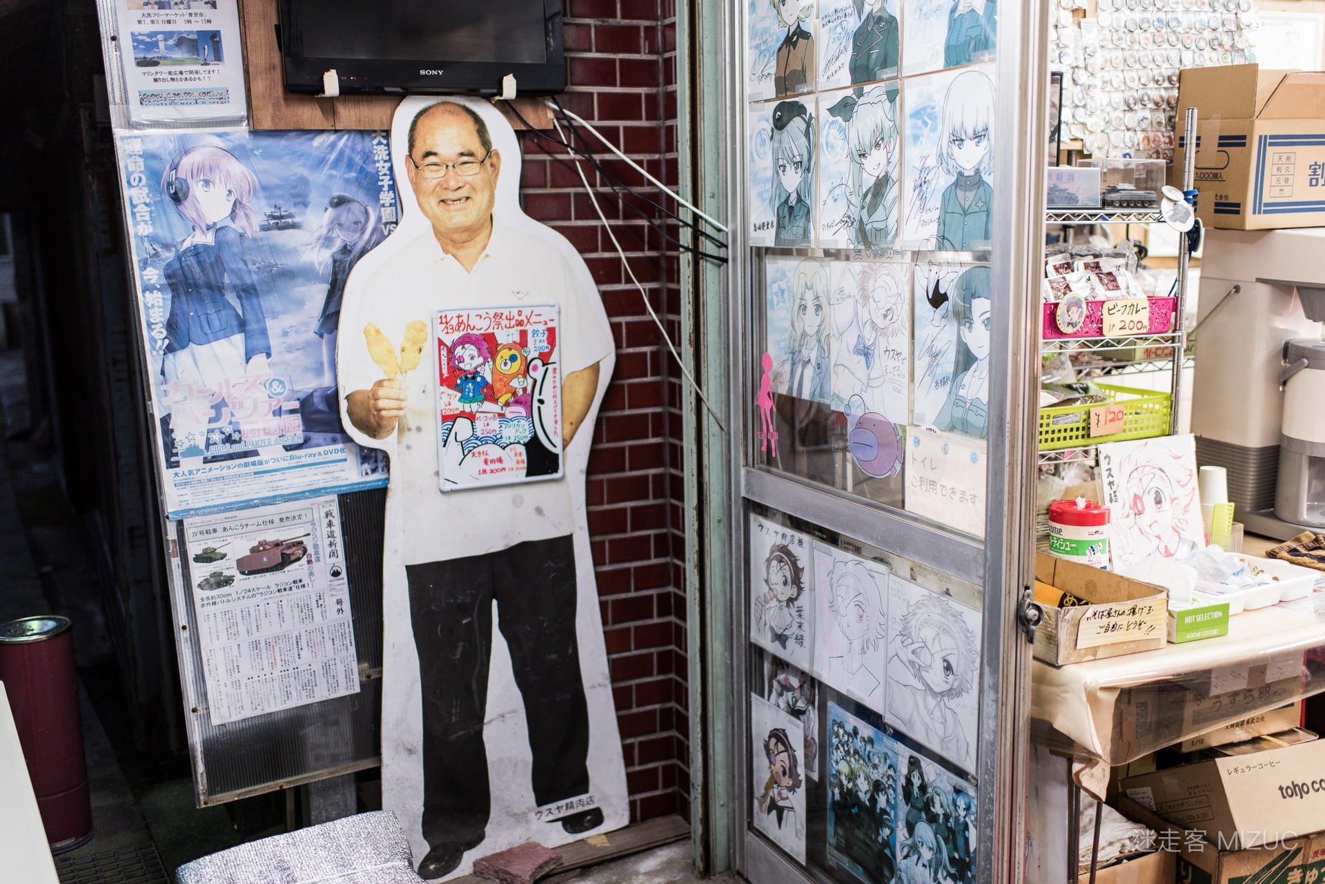 201711 Ibaraki Tochigi Gunma Japan Travel By RentalCar 9 日本自駕旅遊/北關東三縣「茨城、櫪木、群馬」秋天美食、溫泉與瀑布秘境百景(精選照片分享)