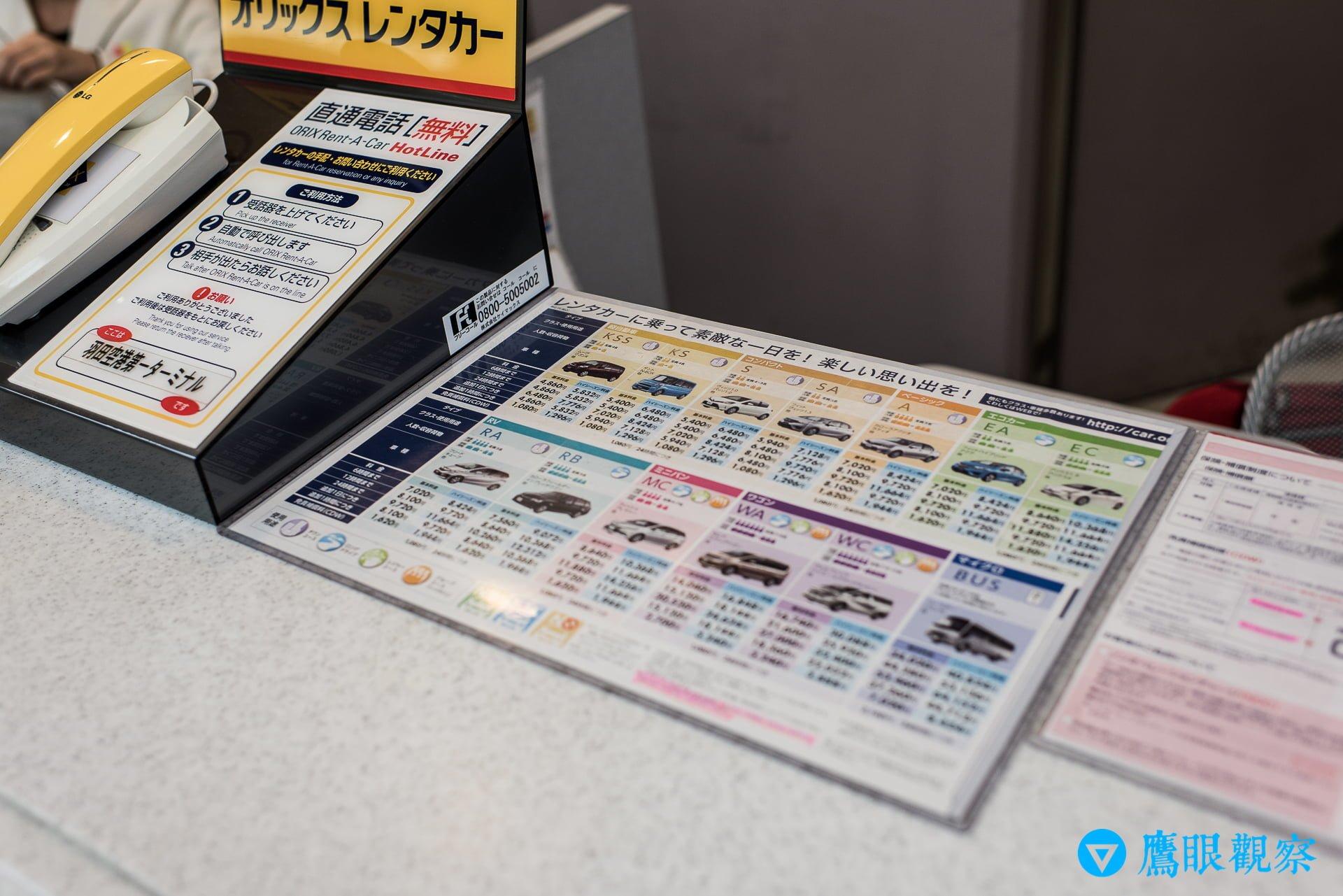 Rental Cars in Airport Tokyo Japan with Orix 3 日本租車:從東京機場自駕暢遊北關東 3 縣的旅遊行程預定、租取還車教學