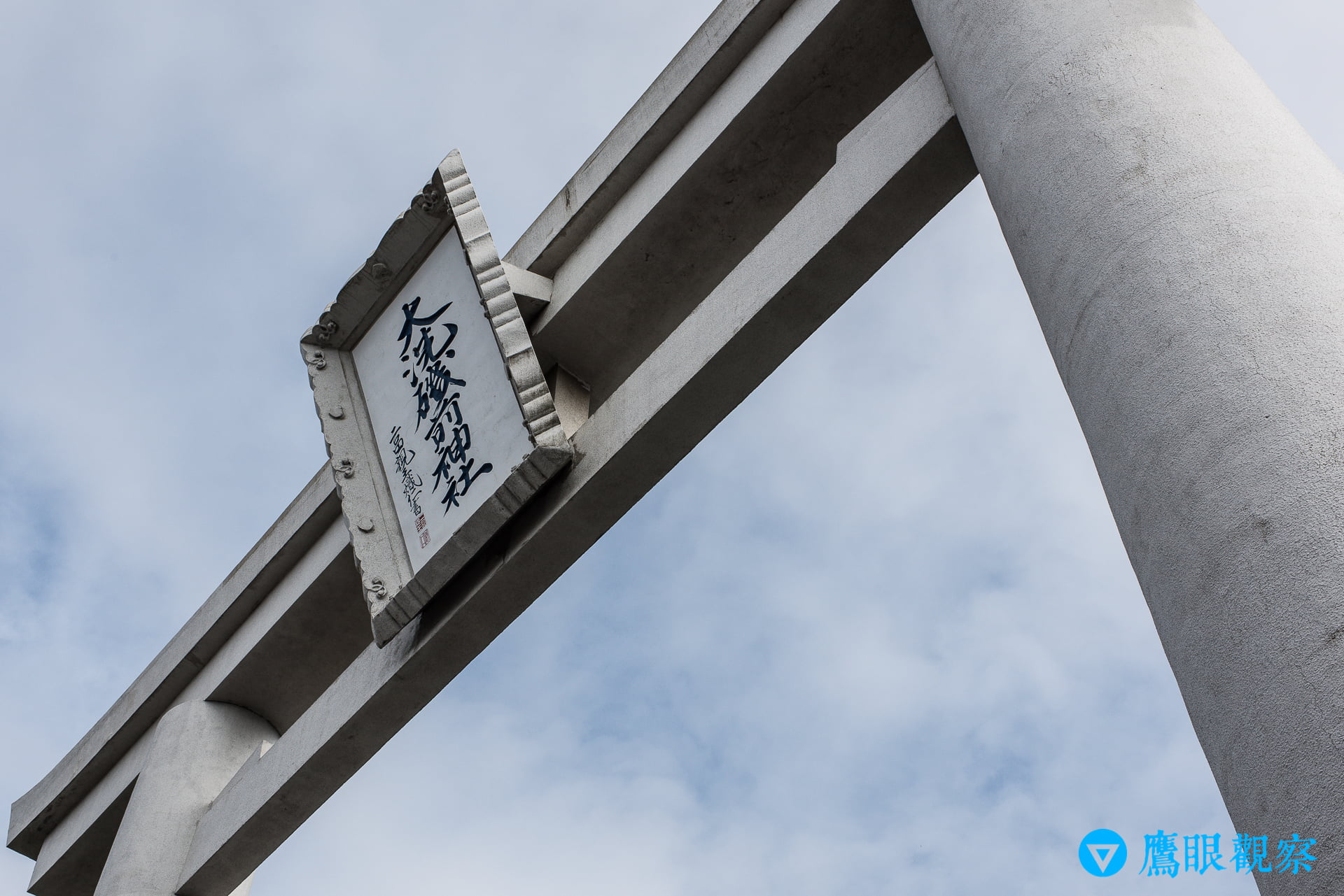 Travel Oarai Hotel in Ibaraki Prefecture Japan 95 日本茨城縣/東茨城/大洗飯店(大洗ホテル)/旅館推薦與住宿旅遊心得分享