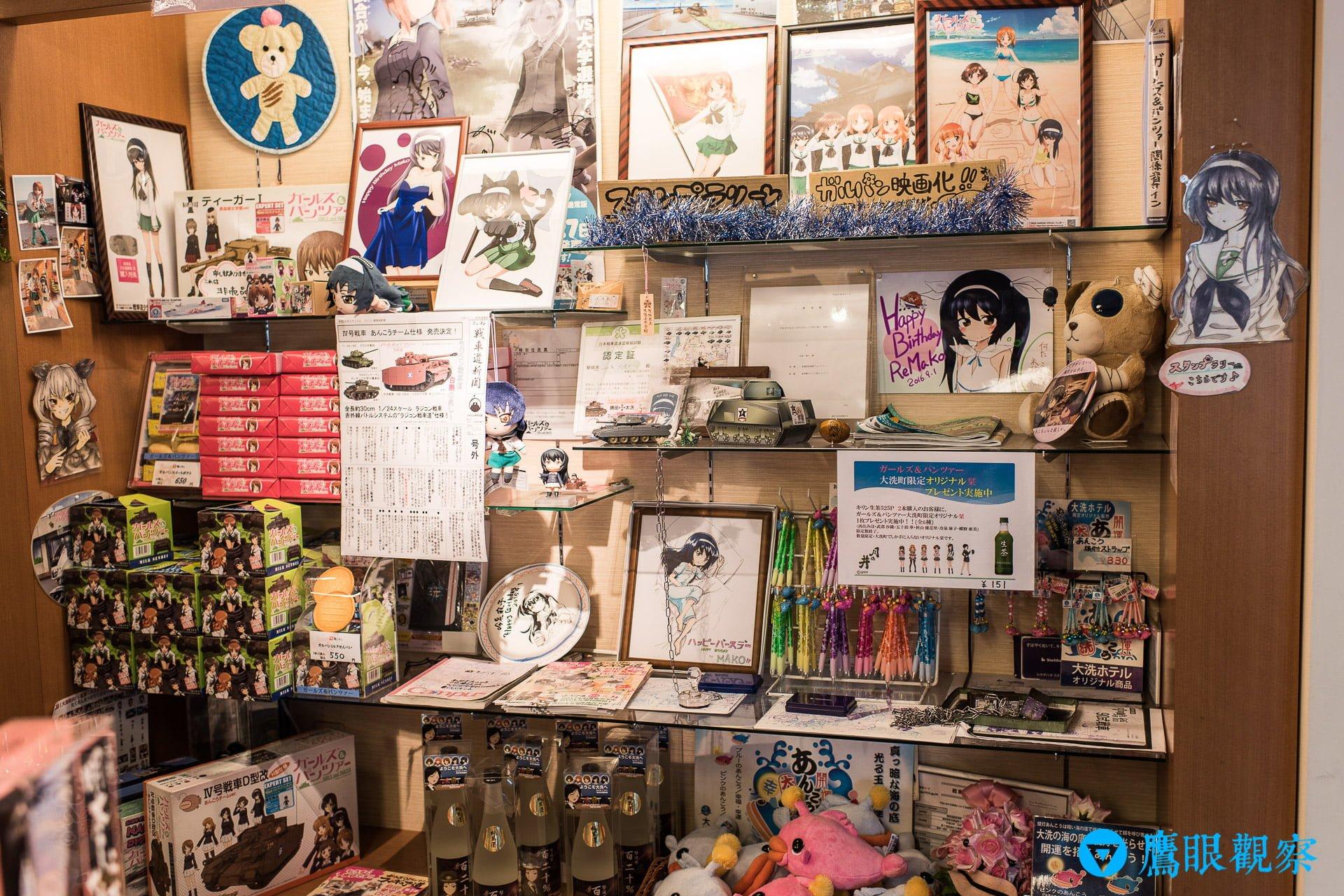 Travel Oarai Hotel in Ibaraki Prefecture Japan 98 日本茨城縣/東茨城/大洗飯店(大洗ホテル)/旅館推薦與住宿旅遊心得分享