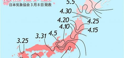 japan sakura expectation march 2017 日本 2017 櫻花季春遊趣 3月最新櫻花線開花、滿開日預測