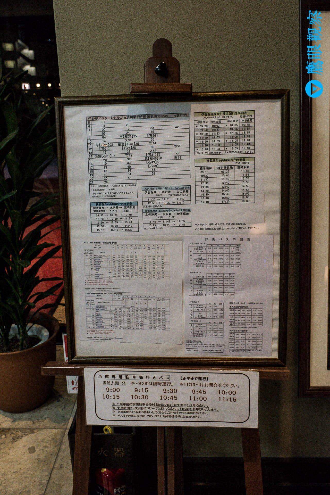 travel Japan gunma kishigon ryokan hotel in izumo spa hot spring 29 群馬縣伊香保溫泉「岸權旅館」日本旅館住宿推薦