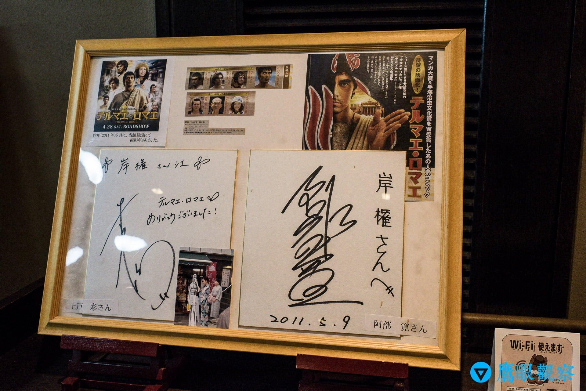 travel Japan gunma kishigon ryokan hotel in izumo spa hot spring 30 群馬縣伊香保溫泉「岸權旅館」日本旅館住宿推薦