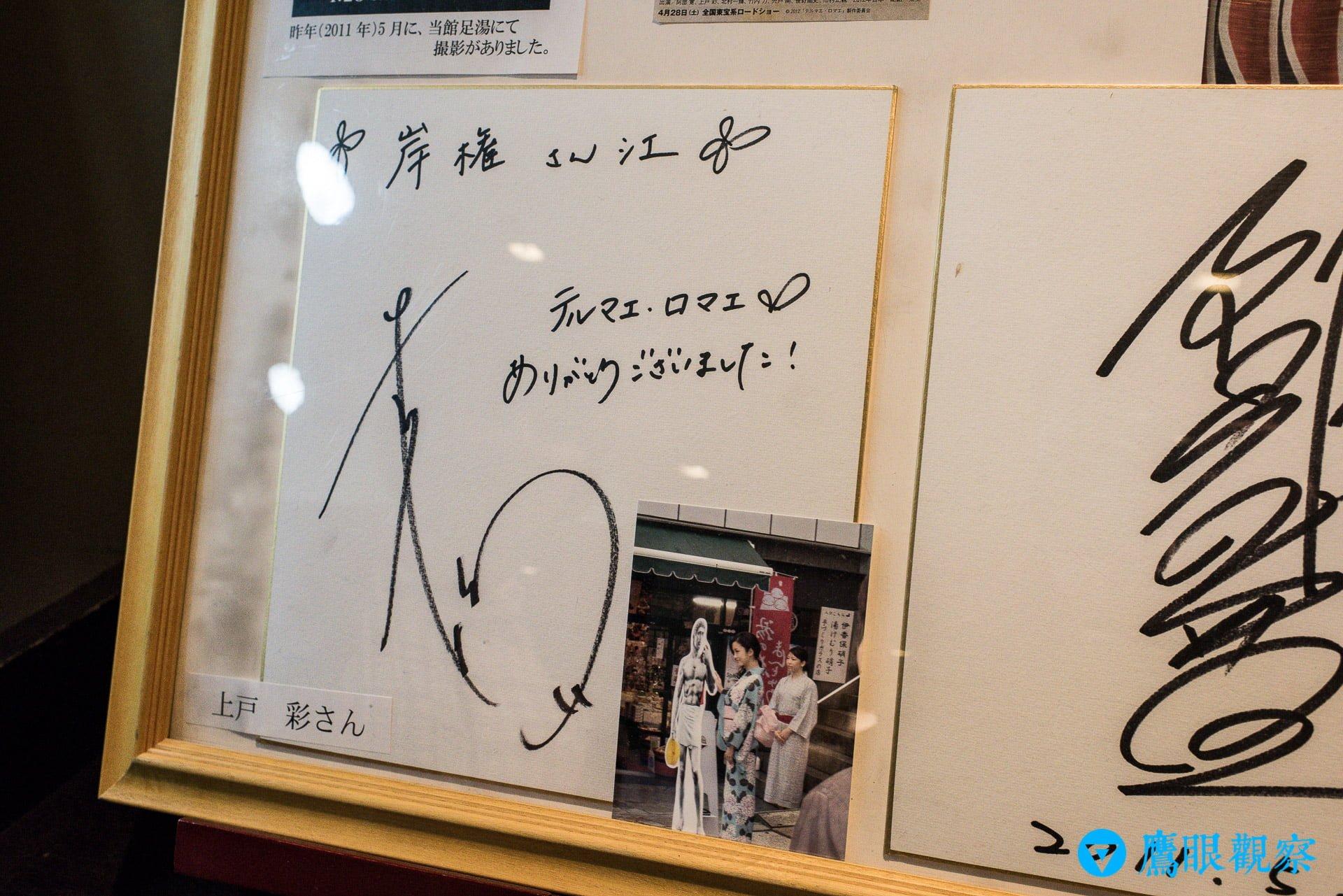 travel Japan gunma kishigon ryokan hotel in izumo spa hot spring 31 群馬縣伊香保溫泉「岸權旅館」日本旅館住宿推薦