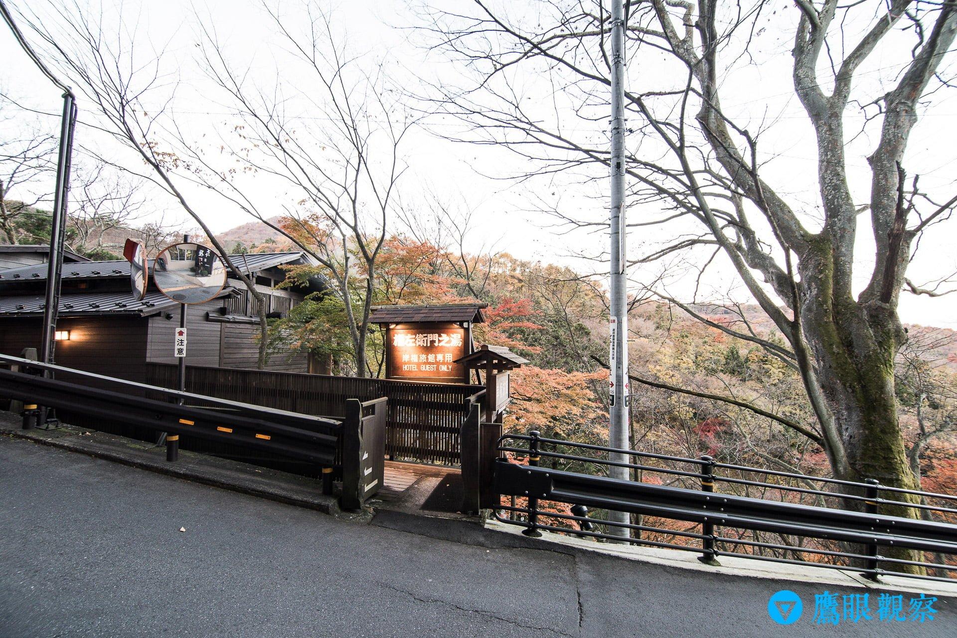 travel Japan gunma kishigon ryokan hotel in izumo spa hot spring 42 群馬縣伊香保溫泉「岸權旅館」日本旅館住宿推薦
