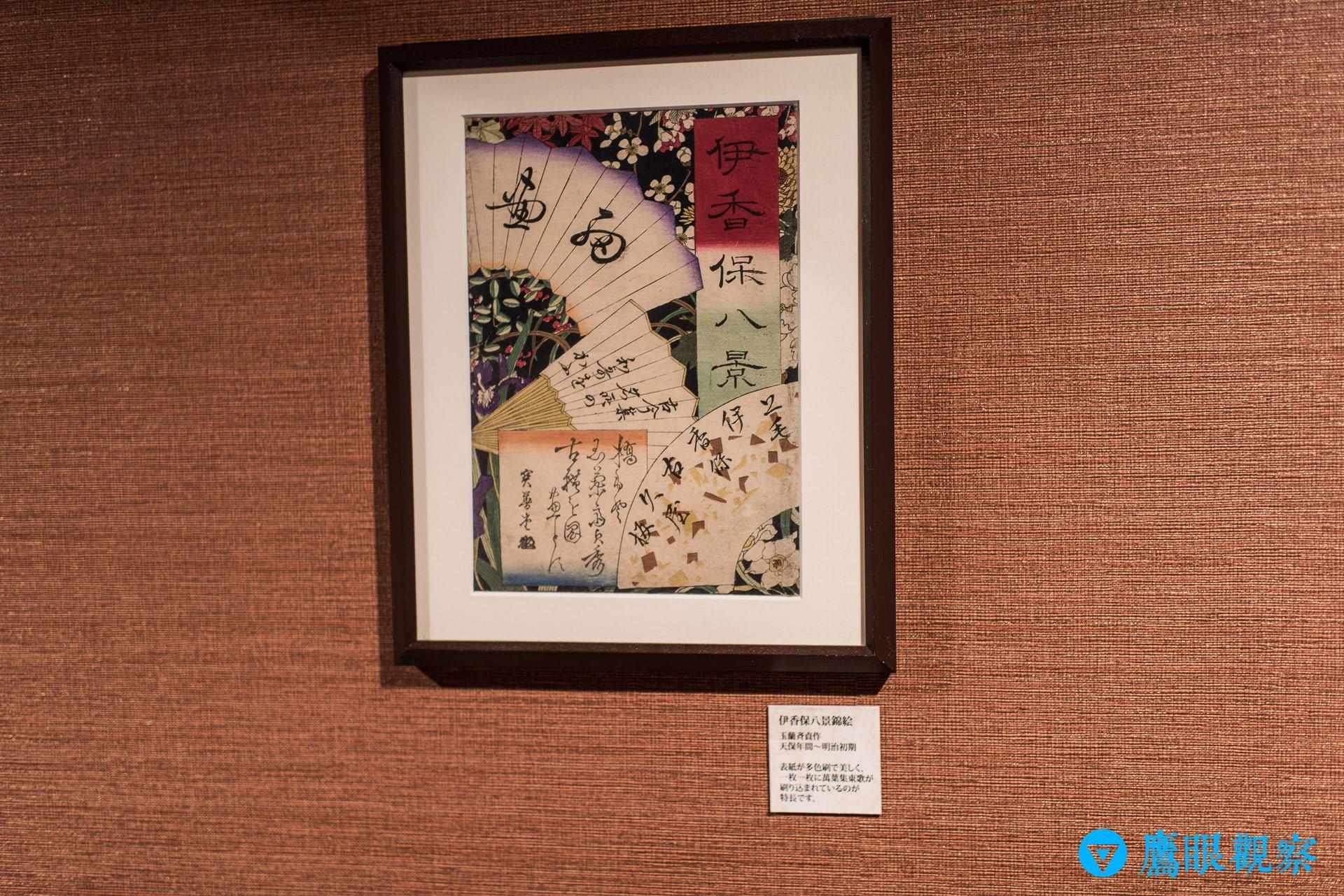 travel Japan gunma kishigon ryokan hotel in izumo spa hot spring 66 群馬縣伊香保溫泉「岸權旅館」日本旅館住宿推薦
