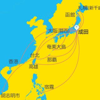 vanilla air route map fare 2017 日本旅遊:香草航空國內線暑假優惠折扣碼,機票價格便宜下殺 7 折折扣