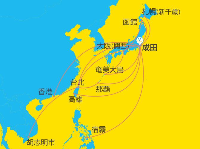 日本旅遊:香草航空國內線暑假優惠折扣碼,機票價格便宜下殺 7 折折扣 vanilla air route map fare 2017