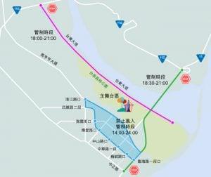 2017 Taitung fireworks traffic control Map 民國106年(2017)臺東雙十國慶焰火煙花晚會/旅遊情報與交通資訊