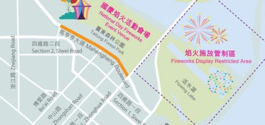 2017 national day fireworks in taitung Event venue map 民國106年(2017)臺東雙十國慶焰火煙花晚會/旅遊情報與交通資訊