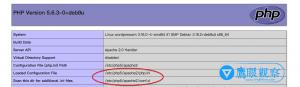 Server PHP Version Sample Page Apache伺服器「php.ini」、「conf.d」設定檔案在哪個目錄的路徑位置上?
