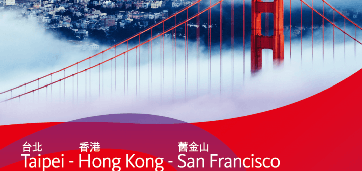 hongkongairlines from Taipei to San Francisco 香港航空/台北飛舊金山(三藩市)開航促銷,來回機票優惠15800元!