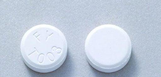 """FY WEIL TABLET 300MG Drugs 藥品回收/福元胃乳錠300毫克(WEIL TABLET 300MG """"F.Y."""")胃部用藥(2017.11)"""