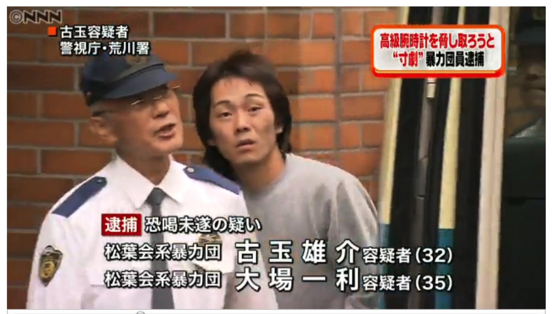 日本趣聞/高價網購貨到付款,黑道持槍打劫卻遭送貨員輕鬆奪槍 201610 Japan Police Gun News