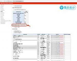 Google Chrome DNS record and Clear Host Cache WordPress 搬家與更改 IP 位址後應檢查 DNS 紀錄和 Cookie 資料