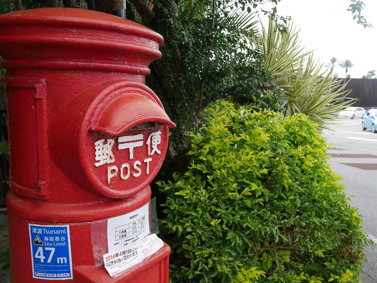 Old Red Postal Japan Post 20180131 日本郵便局2萬分行提供中日文翻譯 包裹郵寄與行李寄存旅行服務