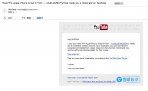 Youtube Scam Free Apple iPhone X Spam YouTube 寄出 Apple iPhone X 獲獎通知郵件的網路詐騙手法揭露
