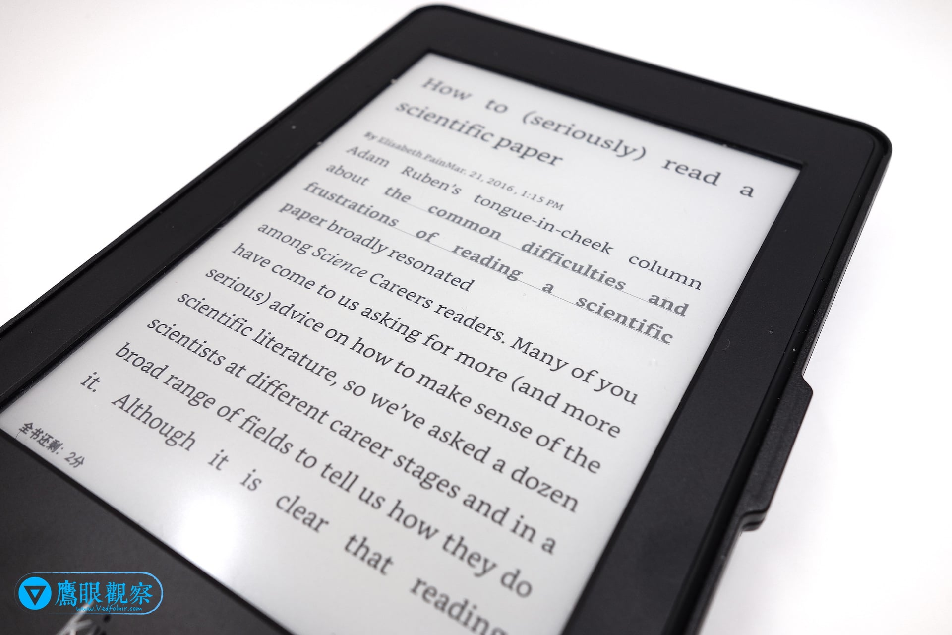 Amazon Kindle Document Content 將喜歡的文章「寄」給亞馬遜 Amazon Kindle 電子閱讀器的使用教學