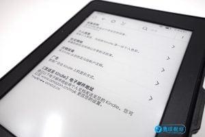 Amazon Kindle Setting email address 亞馬遜 Amazon Kindle 電子書閱讀器全球免費 3G 網路系統之購買前注意事項