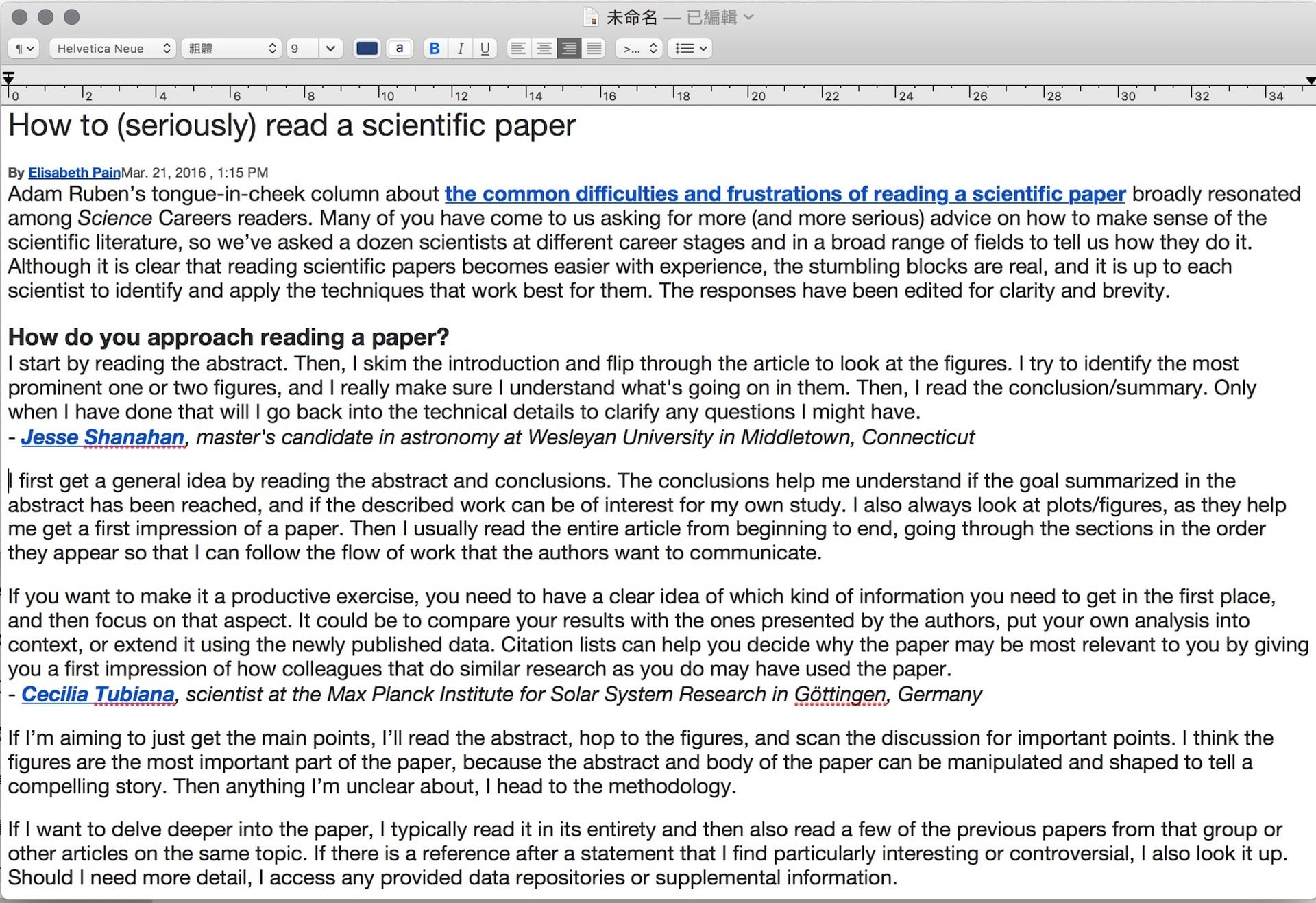 Apple Macbook OSX Text Editor Interface 201803 將喜歡的文章「寄」給亞馬遜 Amazon Kindle 電子閱讀器的使用教學