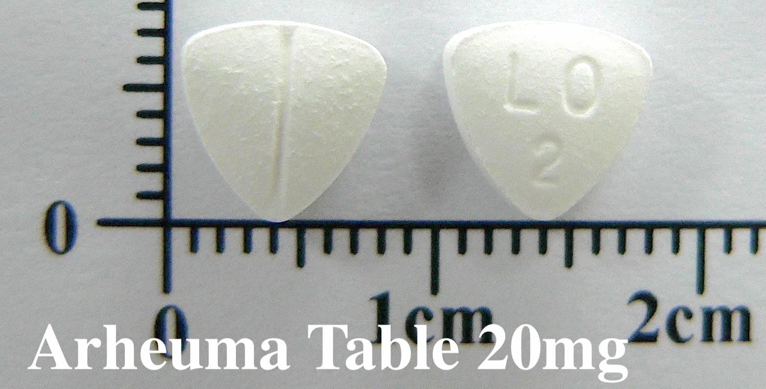 LOTUS ARHEUMA TABLETS 20MG 藥品回收:雅努麻錠(ARHEUMA TABLETS)關節炎症用藥(2018.03)