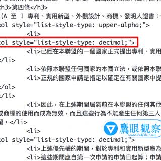 WordPress List Style Type Error 201804 CSS教學:編號清單、項目符號列表的自訂風格、數字表示方式(以WordPress為例)