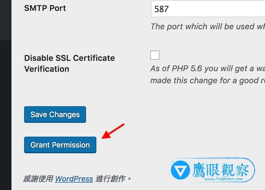 WordPress GMail SMTP Grant Permission WordPress 外掛「Gmail SMTP」支援外寄電子郵件、訊息迴響通知功能