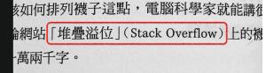 The study of name translation 201806 哥不懂翻譯的美學,但至少還懂禮貌、尊重以及一點點商業策略