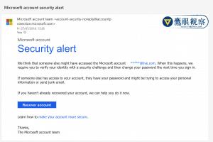 Microsoft account Security alert email 微軟 Microsoft Live 電子信箱被入侵存取、惡意破解的資訊安全防護機制與操作教學