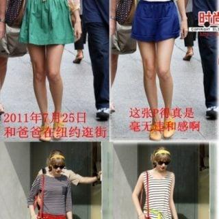 Taobao Taylor Swift Photoshop Magic 大陸山寨王!超強的 PS 大神在淘寶當店主