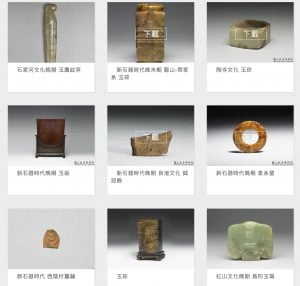 Chinese ancient artifacts and artworks Digital Image of National Palace Museum