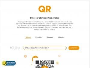 Fake Bitcoin Address QR Code Generator by Black Hack
