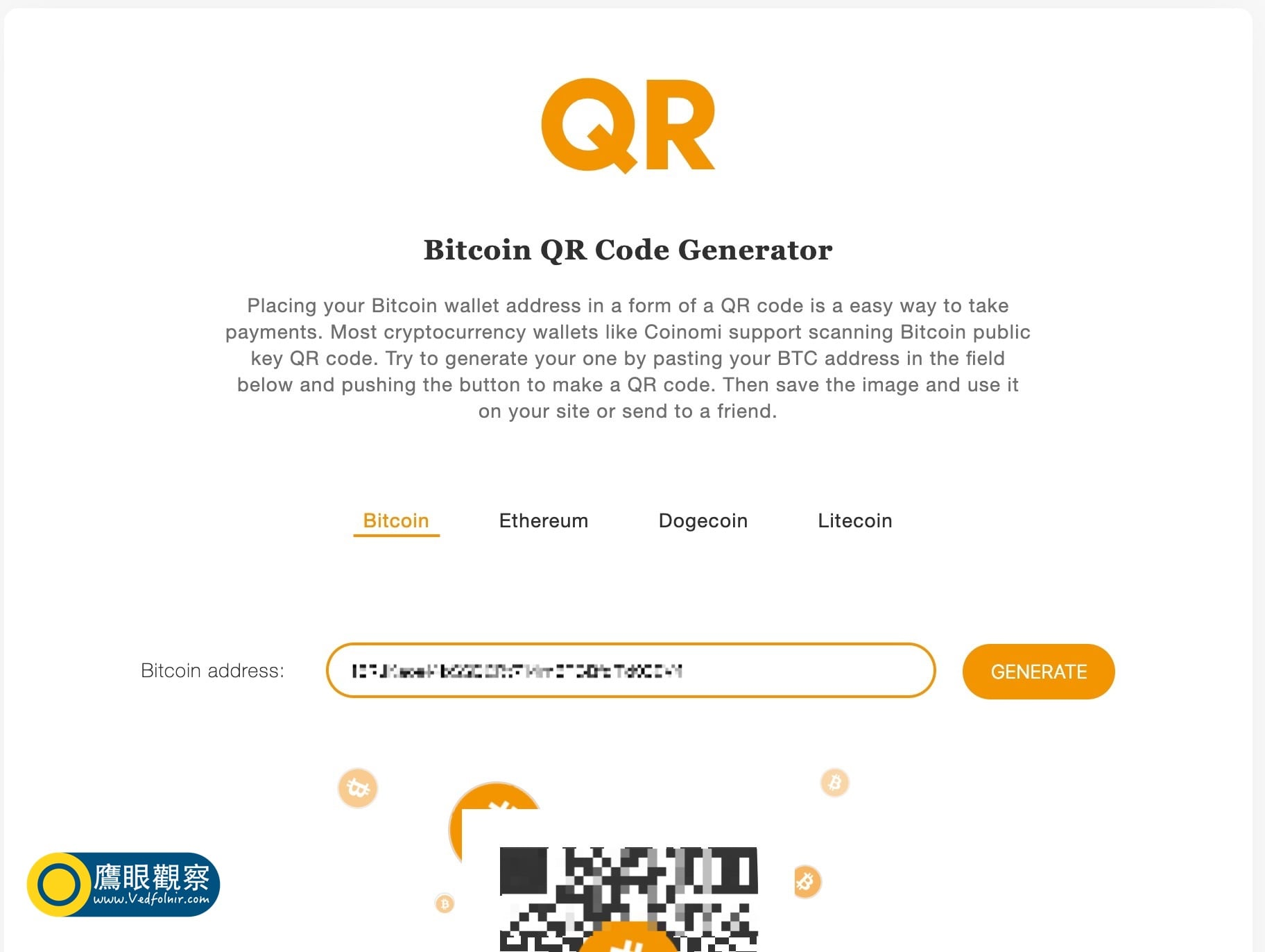 Fake Bitcoin Address QR Code Generator by Black Hack