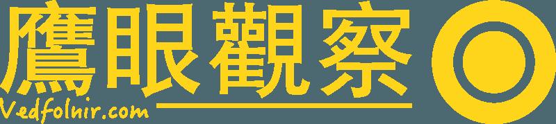 Vedfolnir Header Logo Image