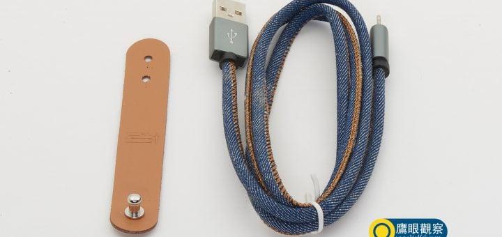 Apple denim Lightning Cable