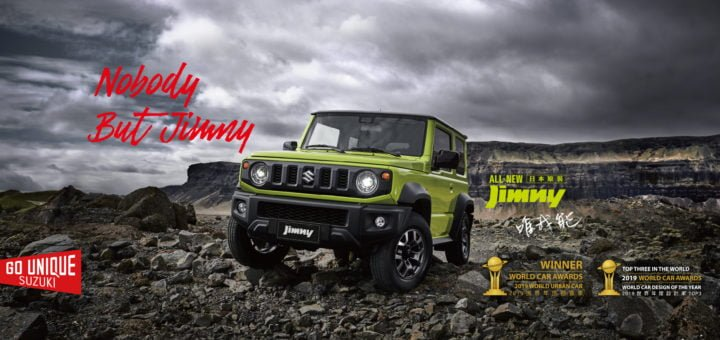 Suzuki-all new jimny SUV Car Publicity photo
