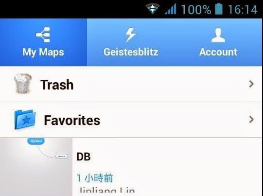 MindMeister Android 版本的檔案夾畫面