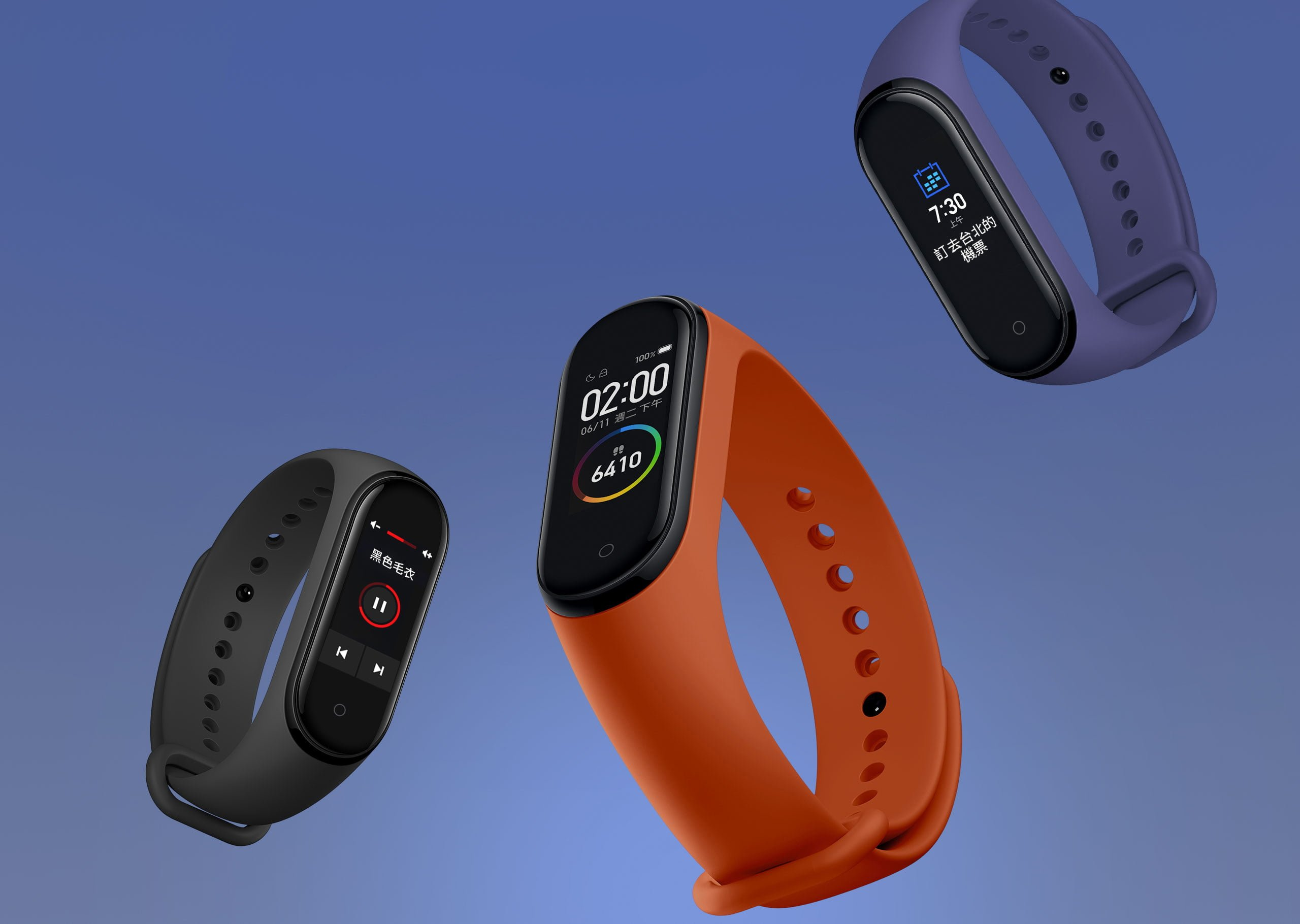MI Watch Sports bracelet Fourth edition 小米手環 4 和小米手環 3 兩代運動手環的差別
