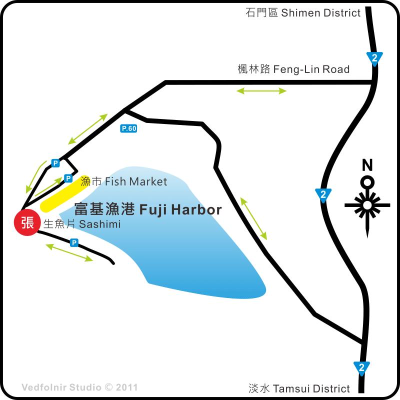 新北市的北海岸富基漁港觀光地圖——張師傅生魚片舊址(設計/Jinliang Lin)