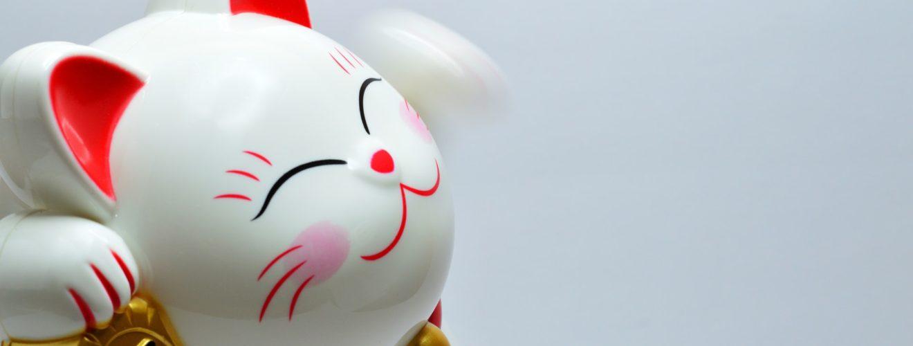 民國109年3、4月統一發票中獎號碼、獎金兌獎說明 2020 japanese lucky coin cat