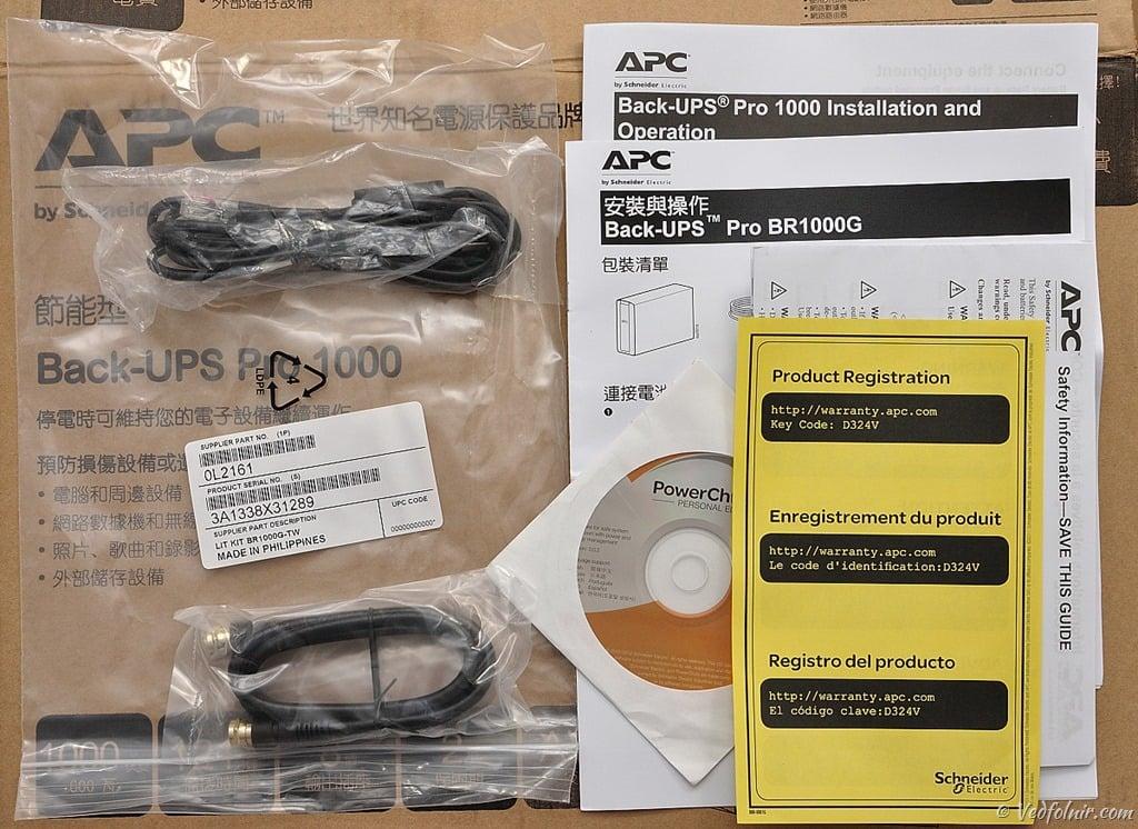 APC UPS 全部配件大合照