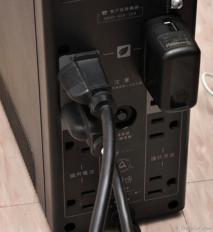 主控插座與受控插座的使用態樣圖。