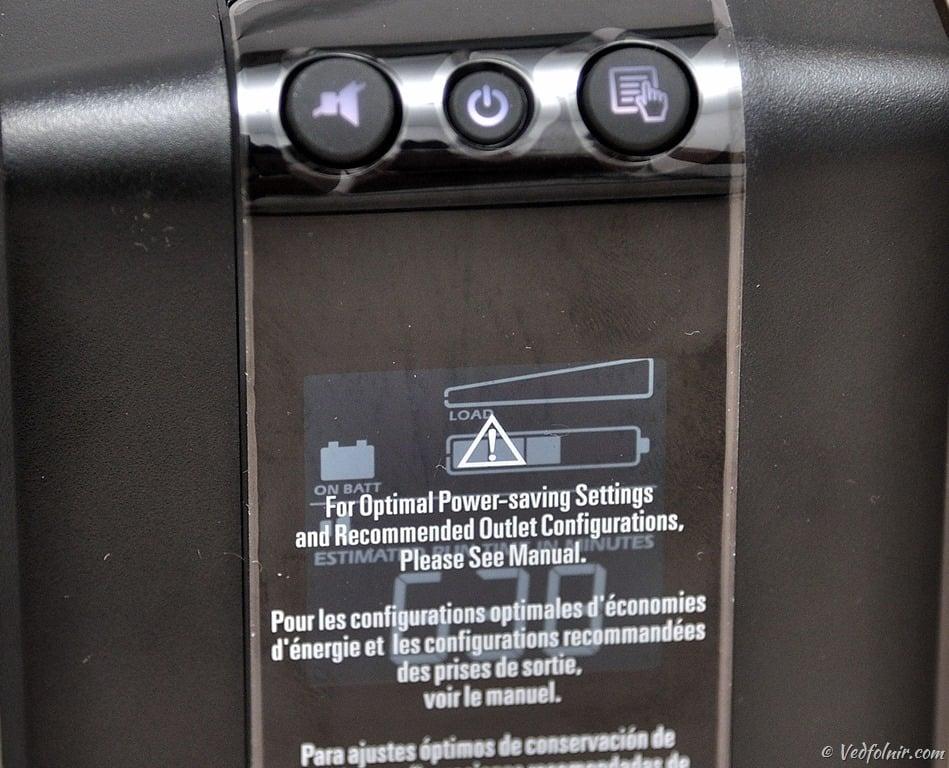 UPS前方的資訊顯示LCD。