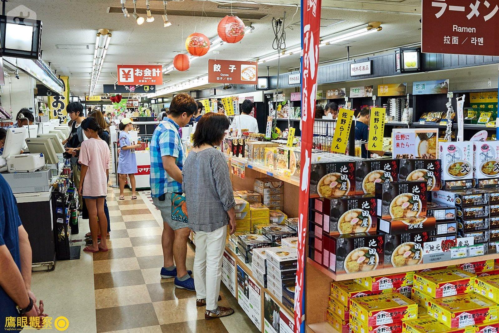 Japan Travel Highway rest stop 20190818110738 日本廢棄小學 🚗 RV 休旅車露營、森林探險之旅(櫪木縣鹿沼市立久我小學)🇯🇵⛺️
