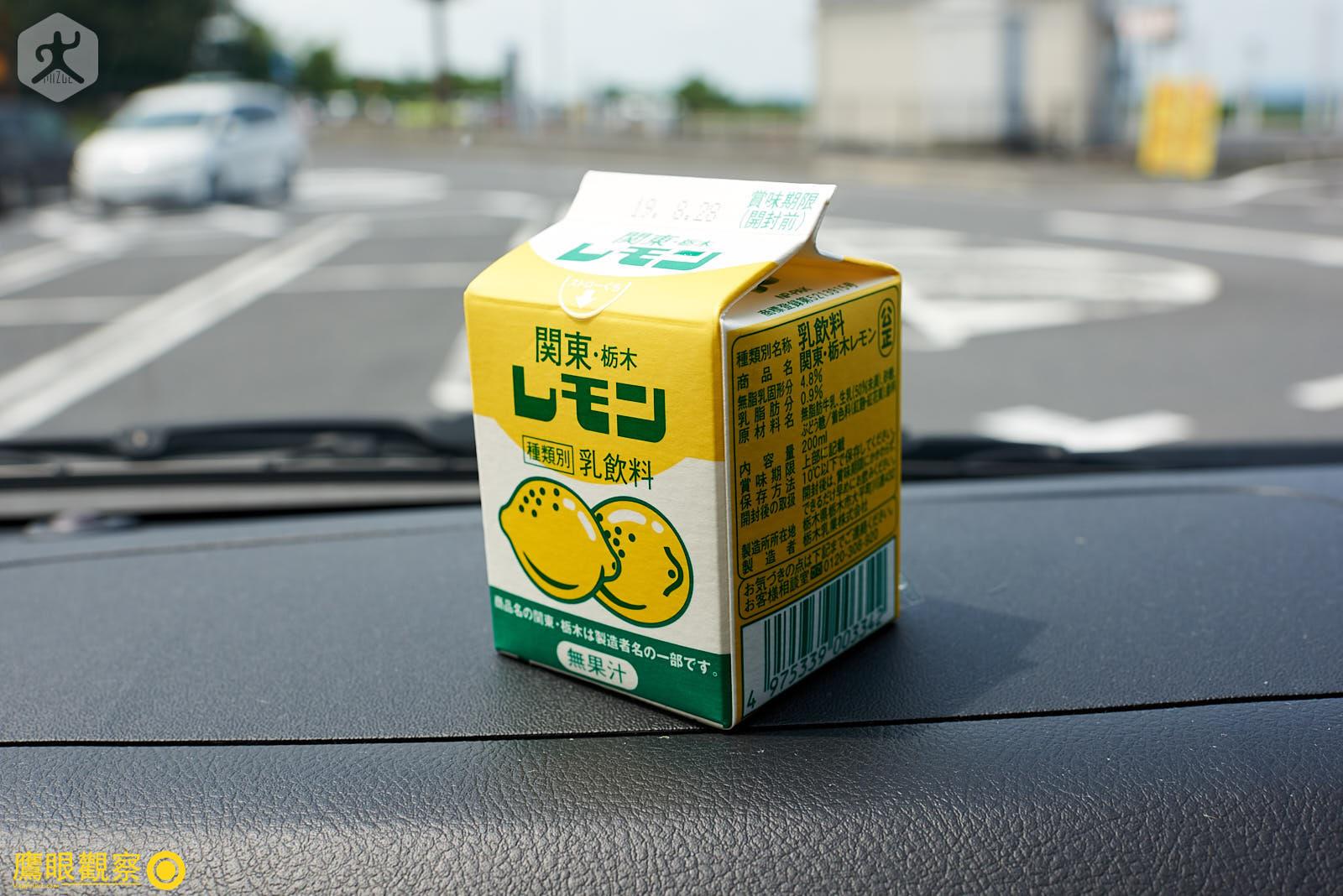 Japan Travel RV Camper back Tokyo 20190818111602 日本廢棄小學 🚗 RV 休旅車露營、森林探險之旅(櫪木縣鹿沼市立久我小學)🇯🇵⛺️